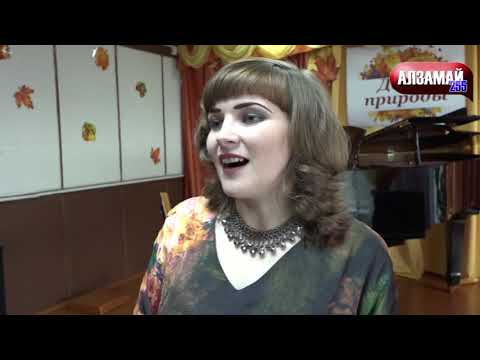 Новости Алзамай 21.10.19