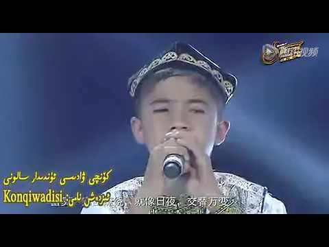 Уйгурская песня \