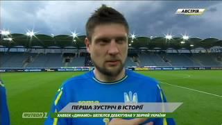 Футбол NEWS от 07.06.2017 (10:00) | Украина уступила Мальте, УПЛ назвала лучших игроков сезона
