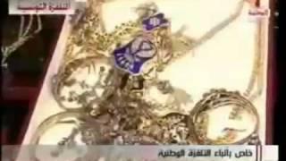 Tunis algeria libya all arab  leaders have the same or more
