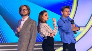 КВН 2018 Премьер лига Финал (15.09.2018) ИГРА ЦЕЛИКОМ Full HD