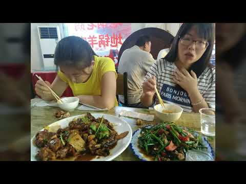 the work as a teacher in Anhui province China