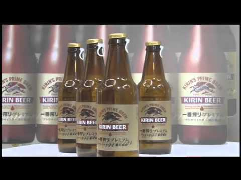 Kirin profits hit by sluggish beer sales   News   NHK WORLD   English