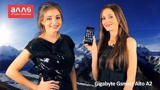 Видео-обзор смартфона GigaByte Alto A2