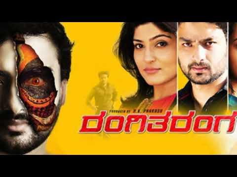 Kareyole kareva ole Kannada lyrical video