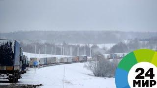 Снегопад обездвижил 600 автомобилей на Военно-Грузинской дороге - МИР 24