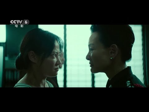 2019年全国电影总票房破610亿 《误杀》陈冲、谭卓对峙引热议【中国电影报道 | 20191217】
