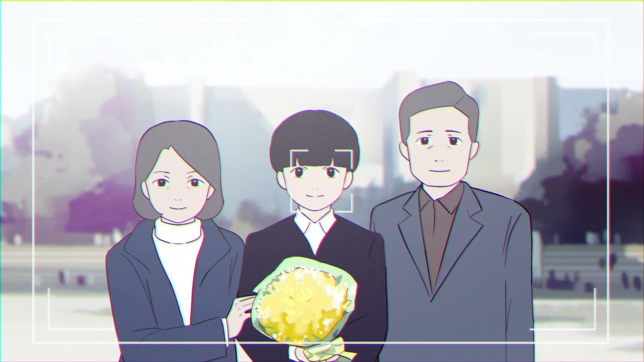 서기 - '엄마 아빠' MV
