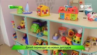 """""""Город"""" выпуск 21.03.2019"""