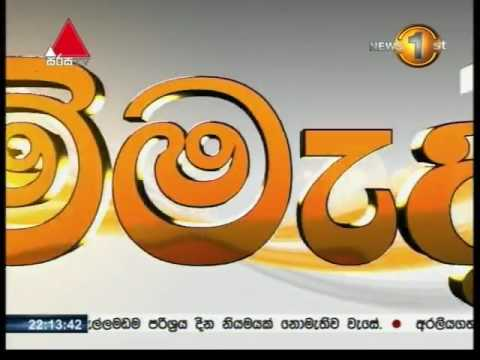 News1st Sinhala Prime Time, Saturday, 04th February 2017, 10PM (04/02/2017)
