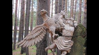 104 Парк деревянные скульптуры России Park wooden sculpture carving резьба по дереву бензопилой арт