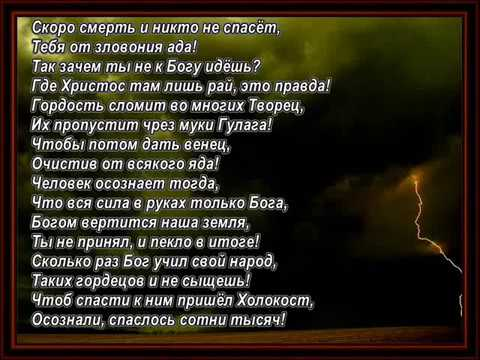 Александр Ахимов холокост