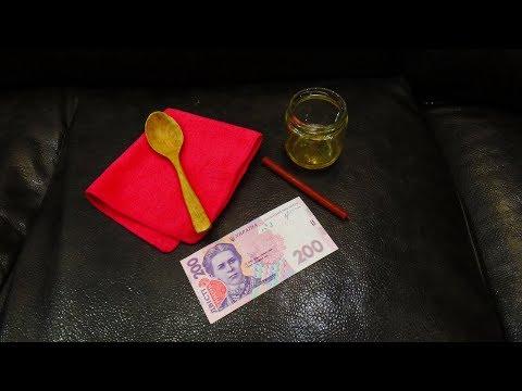 Заговор на деньги и достаток в доме. Ритуал на мед. Денежный поток и магнит для денег