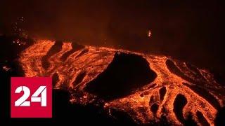 Канары в огне: лава из вулкана пожирает машины и дома - Россия 24 