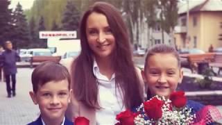 1 сентября Сони и Кира в Доброполье! 2017
