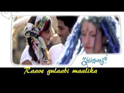 Iddarammayilatho Violin Full Song With Video   Lyrics - Allu
