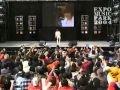 後藤真希 goto maki EXPO MUSIC PARK2004 抱いてよ!PLEASE GO ON~サヨナラのLOVE SONG