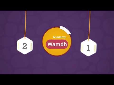 WAMDH Academy For Learning Arabic Language