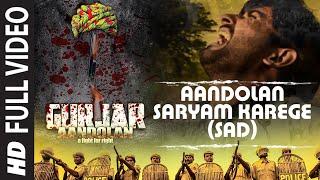 Aandolan Saryam Karege (SAD) Full VIDEO Song | Gurjar Aandolan