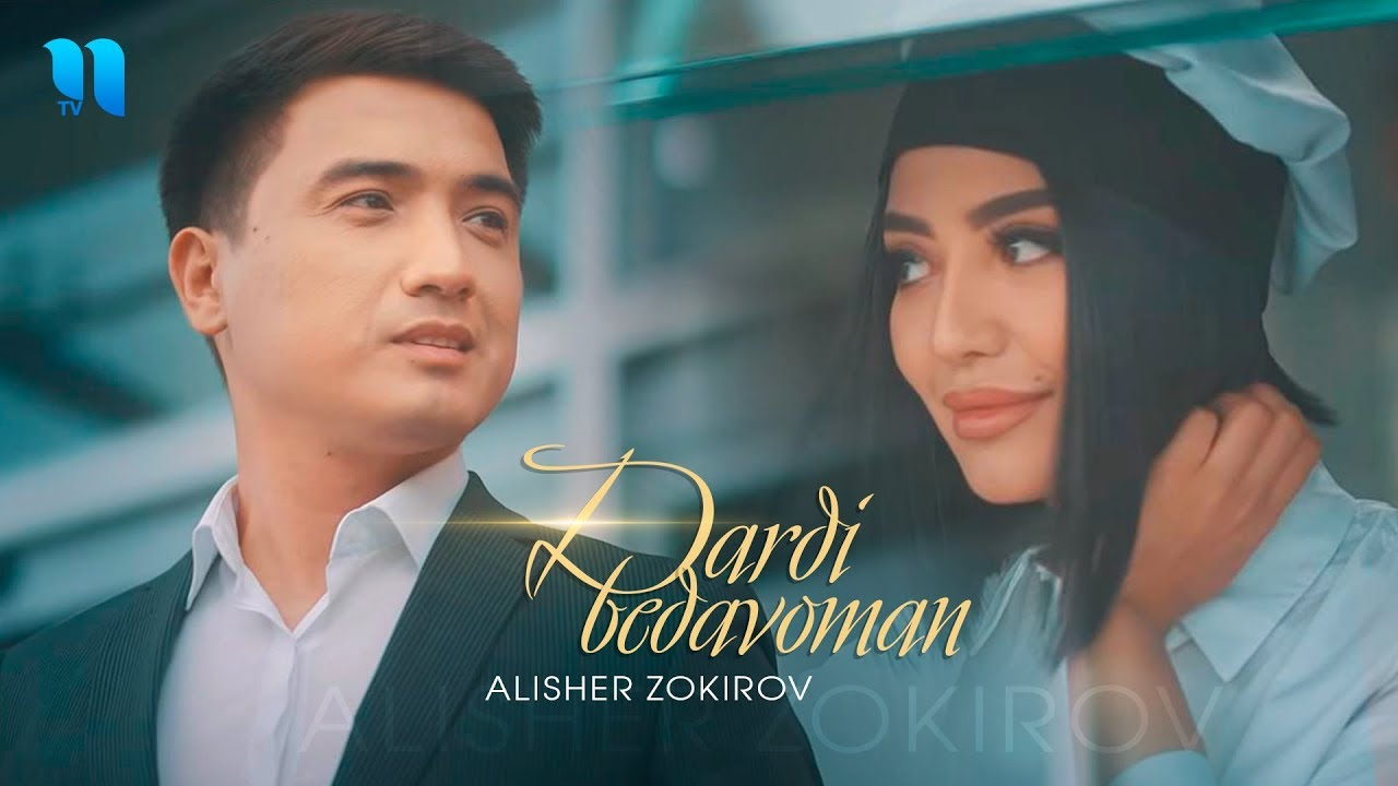 Alisher Zokirov - Dardi bedavoman (Official Music Video)