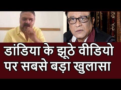 AVI dandiya Group Spreading Fake Audio Clip Friends be vigilant On Fake patriots