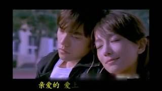 [Fanmade] Bóng bay tỏ tình 告白气球 - Jay Chou 周杰伦 MV 混剪