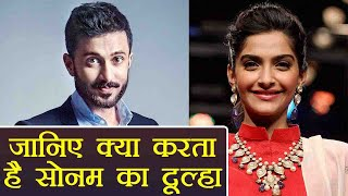 Sonam Kapoor Wedding: Know who is Anand Ahuja |...