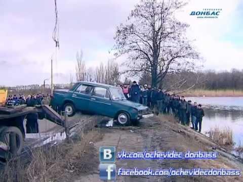 Водитель утонул вместе со своим авто