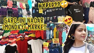 Sarojini Nagar MONDAY Market   Worth the HYPE⁉️ 2019 Summer Collection✨