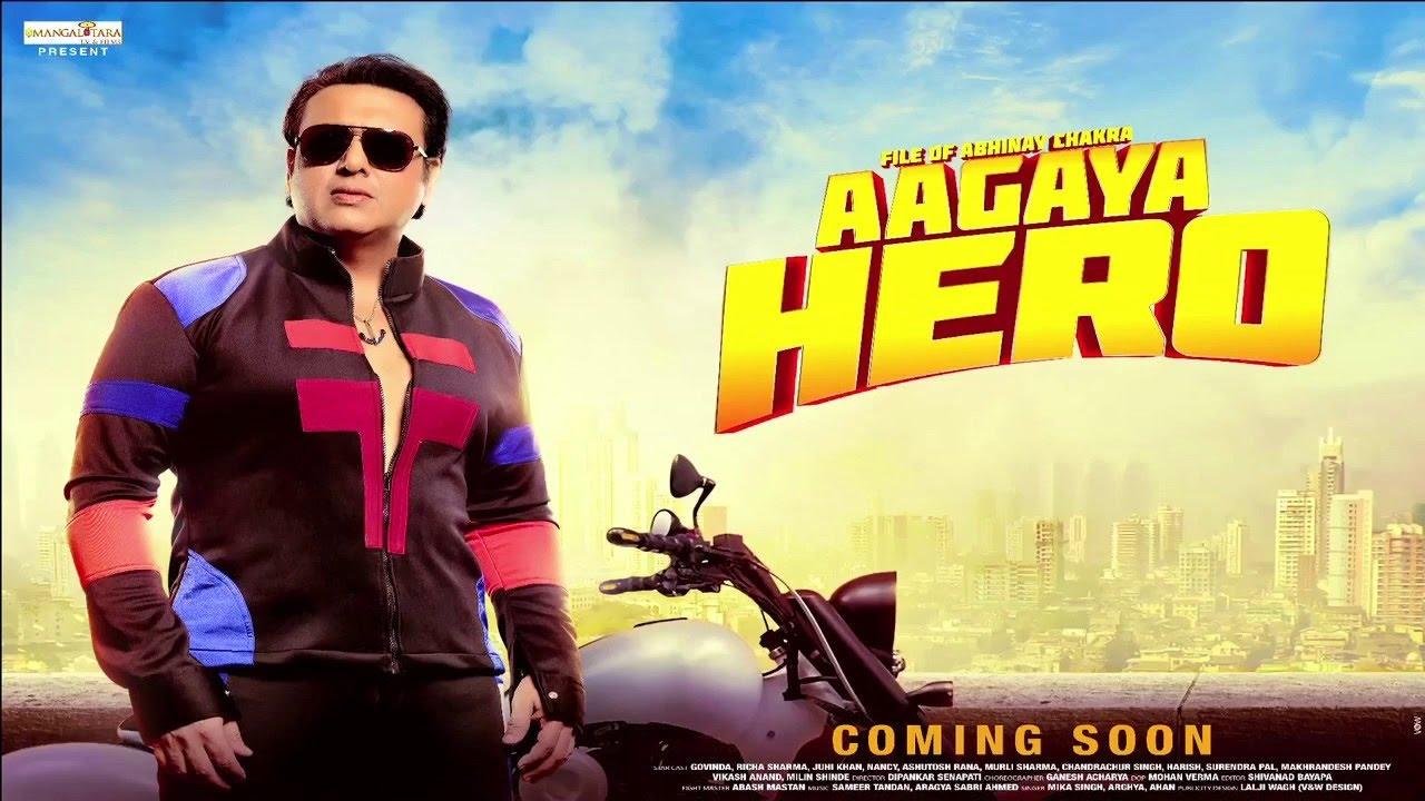 Aagaya Hero movie Poster