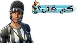 Fortnite | ليه الناس تلعب كذا؟