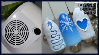 Новогодний Зимний Дизайн Ногтей/ Новая Маникюрная Вытяжка/ Тестируем