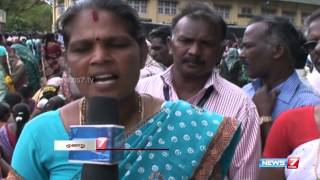 Continuing Munnar tea estate workers strike | Tamil Nadu | News7 Tamil