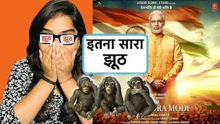 PM Narendra Modi Movie REVIEW | Deeksha Sharma | Filmi Indian