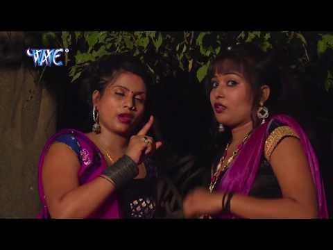 पटक के दांते कटले बा यरवा ऐ सखी - Laila Majnu || Ritesh Pandey || Bhojpuri Songs 2019