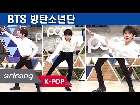 [Pops in Seoul] Samuel's Dance How To! BTS(방탄소년단)'s IDOL(아이돌)