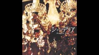 7th track from the album シャンデリア (Chandelier) of japanese alte...