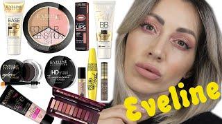 Eveline Cosmetics МАКИЯЖ