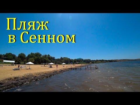 Пляж в поселке Сенном, Темрюкского района