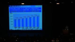 環境シンポジウム「データセンターの省エネ化」3特別講演2