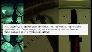 DOG 18 - СКРЫТЫЕ ПОСЛАНИЯ В GOOGLE TRANSLATE