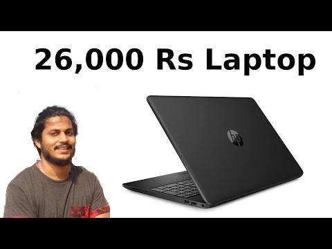 Under Rs 30000 Laptop Review | HP 15 Intel Pentium Gold 6405U Processor Entry Level 15.6-inch Laptop