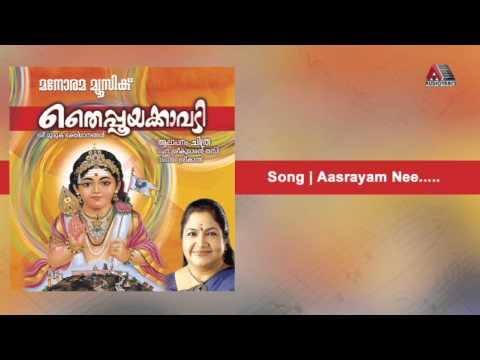 Aasrayam Nee - Thaippooyakkavadi