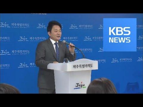 For-profit Hospital / KBS뉴스(News)