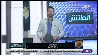 تامر النحاس يوضح تفاصيل تجديد عقد مروان محسن.. ودور فايلر في بقاء اللاعب