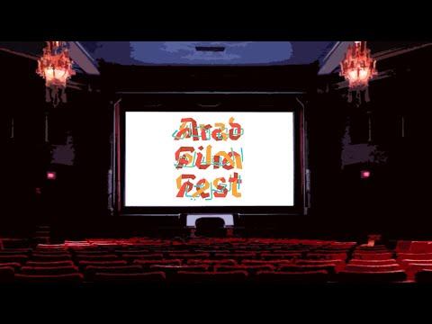 Download Mizna's 10th Twin Cities Arab Film Festival, Trailer