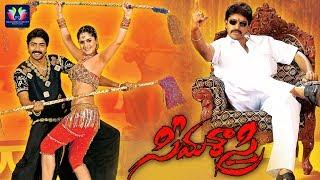 Seema Sastri Latest Telugu Full Movie | Allari Naresh | Farjana | TFC Comedy
