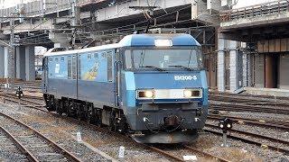 2019/12/13 【大宮入場】 EH200-5 大宮駅 | JR Freight: EH200-5 for Inspection at Omiya