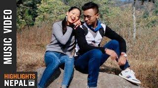 Ye Kasam - Parbati Timilsina & Sanjiv Kumar Poudel   New Nepali Song 2018/2075