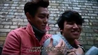Todae, Cute moments || BigBang